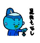 河童のサムライ天真正 by マメズ(個別スタンプ:25)