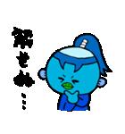 河童のサムライ天真正 by マメズ(個別スタンプ:26)