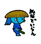 河童のサムライ天真正 by マメズ(個別スタンプ:30)
