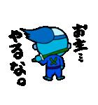河童のサムライ天真正 by マメズ(個別スタンプ:32)