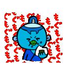 河童のサムライ天真正 by マメズ(個別スタンプ:33)