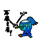 河童のサムライ天真正 by マメズ(個別スタンプ:34)