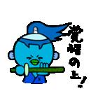 河童のサムライ天真正 by マメズ(個別スタンプ:37)