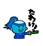 河童のサムライ天真正 by マメズ(個別スタンプ:39)