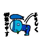 河童のサムライ天真正 by マメズ(個別スタンプ:40)
