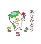 くまカッパ(個別スタンプ:01)