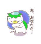 くまカッパ(個別スタンプ:04)