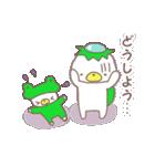 くまカッパ(個別スタンプ:07)