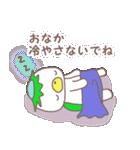 くまカッパ(個別スタンプ:08)