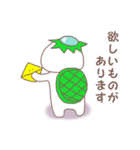 くまカッパ(個別スタンプ:09)
