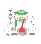 くまカッパ(個別スタンプ:20)