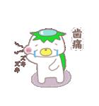 くまカッパ(個別スタンプ:36)