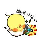 オカメくんとピンクちゃん Vol.3(個別スタンプ:02)