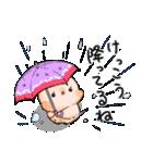 オカメくんとピンクちゃん Vol.3(個別スタンプ:07)