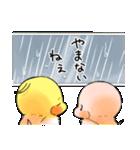 オカメくんとピンクちゃん Vol.3(個別スタンプ:09)