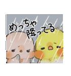 オカメくんとピンクちゃん Vol.3(個別スタンプ:10)
