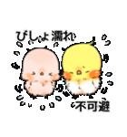 オカメくんとピンクちゃん Vol.3(個別スタンプ:11)