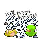 オカメくんとピンクちゃん Vol.3(個別スタンプ:12)