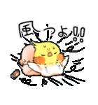 オカメくんとピンクちゃん Vol.3(個別スタンプ:13)