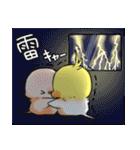 オカメくんとピンクちゃん Vol.3(個別スタンプ:14)