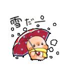 オカメくんとピンクちゃん Vol.3(個別スタンプ:15)