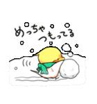 オカメくんとピンクちゃん Vol.3(個別スタンプ:16)