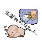 オカメくんとピンクちゃん Vol.3(個別スタンプ:18)