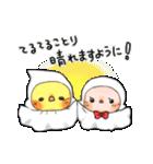 オカメくんとピンクちゃん Vol.3(個別スタンプ:19)