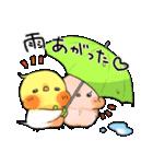 オカメくんとピンクちゃん Vol.3(個別スタンプ:20)