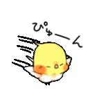 オカメくんとピンクちゃん Vol.3(個別スタンプ:23)