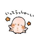 オカメくんとピンクちゃん Vol.3(個別スタンプ:24)