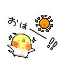 オカメくんとピンクちゃん Vol.3(個別スタンプ:25)