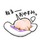 オカメくんとピンクちゃん Vol.3(個別スタンプ:26)