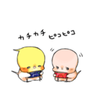 オカメくんとピンクちゃん Vol.3(個別スタンプ:32)