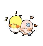 オカメくんとピンクちゃん Vol.3(個別スタンプ:36)