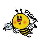 みつばちブン太(個別スタンプ:2)