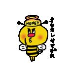 みつばちブン太(個別スタンプ:3)