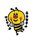 みつばちブン太(個別スタンプ:4)