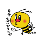 みつばちブン太(個別スタンプ:10)