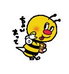 みつばちブン太(個別スタンプ:12)