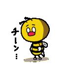 みつばちブン太(個別スタンプ:15)