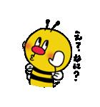 みつばちブン太(個別スタンプ:19)