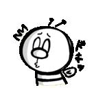 みつばちブン太(個別スタンプ:23)