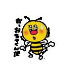 みつばちブン太(個別スタンプ:25)