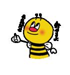 みつばちブン太(個別スタンプ:27)