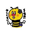 みつばちブン太(個別スタンプ:29)