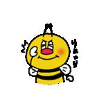 みつばちブン太(個別スタンプ:31)