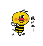 みつばちブン太(個別スタンプ:34)