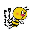 みつばちブン太(個別スタンプ:38)
