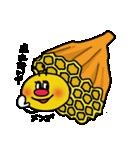 みつばちブン太(個別スタンプ:39)